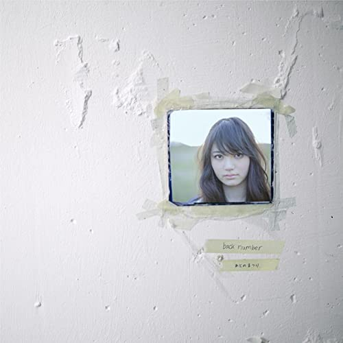 back number – Kaze no Tsuyoi Hi