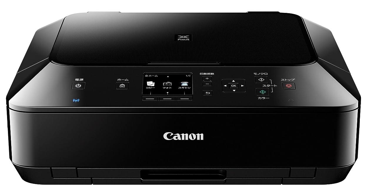 ポインタ硬化する高価なCanon インクジェット複合機 PIXUS MG5430