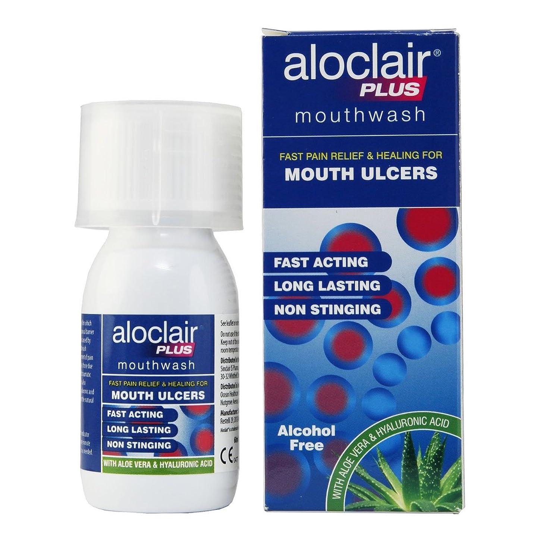 確率画家異邦人Aloclair Plus Elixir 60ml [並行輸入品]
