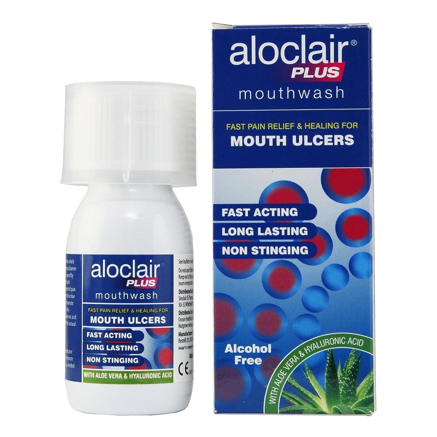 柔らかい足速報軍隊Aloclair Plus Elixir 60ml [並行輸入品]