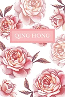 Qing Hong: Personalized Notebook with Flowers and Custom Name – Floral Cover with Pink Peonies. College Ruled (Narrow Line...