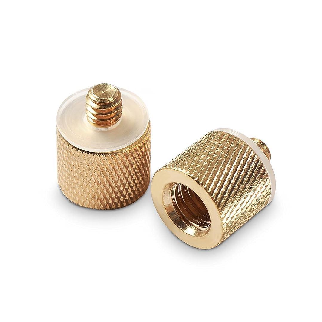 別にもしアクセサリーSMALLRIG 3/8インチメスネジ - 1/4インチオスネジ変換アダプター 銅製 2個入り DSLR 装備-1027