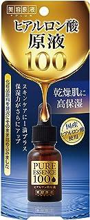 美容原液 ヒアルロン酸 原液100 N 20ml
