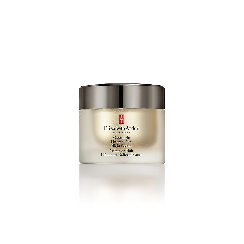 風景専門化する賞賛するElizabeth Arden Ceramide Plump Perfect Night Cream 50ml