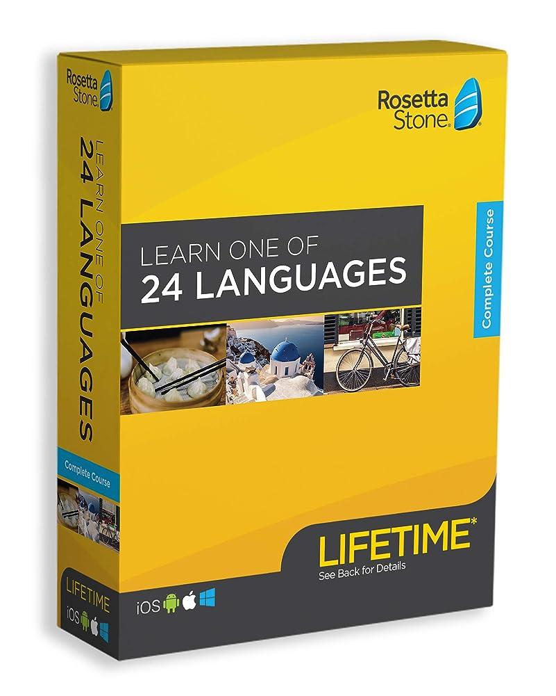 レタッチ操作可能グラマーロゼッタストーン 最新版 24言語 + Rosetta Stone 無制限 Online Subscription付き Rosetta Stone Windows/Mac [並行輸入品]