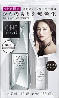 [医薬部外品] ONE BY KOSE メラノショット ホワイト 限定セット 1