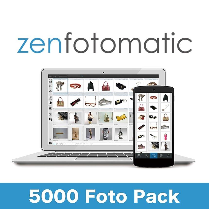 多様性傀儡セマフォZenFotomatic | 5000FotoPack|オンラインコード版
