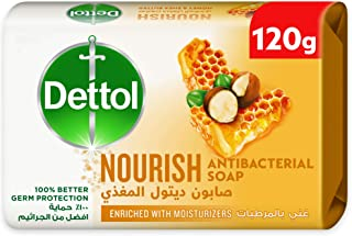 Dettol Nourish Anti-Bacterial Bathing Soap Bar for effective Germ Protection & Personal Hygiene (protects against 100 illn...