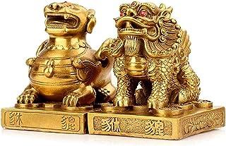 التمثال الصيني، فنغ شوي النحاس التماثيل النادرة الديكور أفضل جذب الثروة وحظا سعيدا للمكتب والمنزل Seupeak (Size : S)