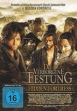 Die verborgene Festung - Hidden Fortress [Alemania] [DVD]