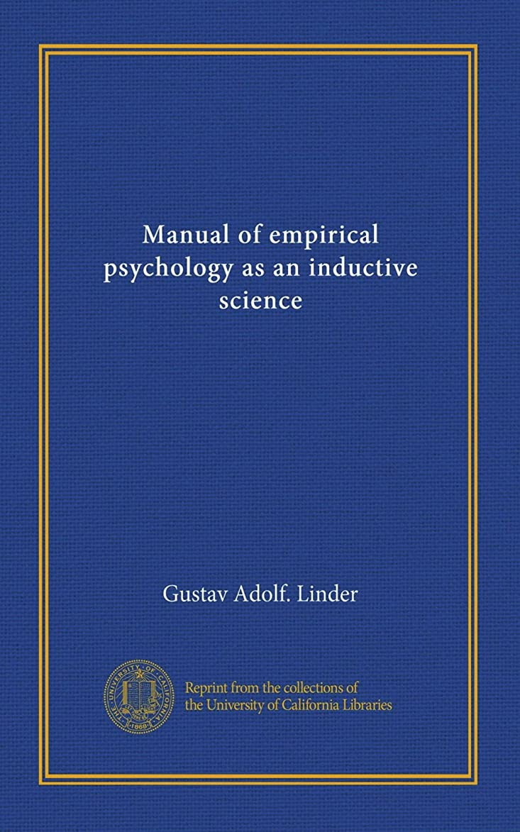 不均一ネクタイ感謝祭Manual of empirical psychology as an inductive science