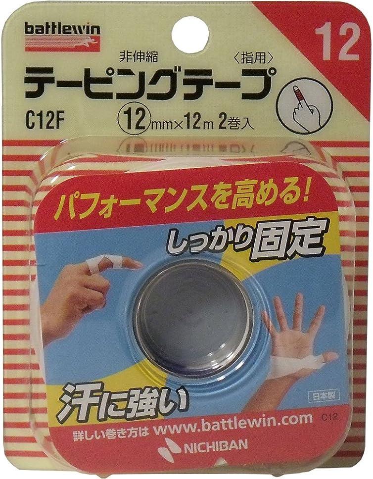 不十分な誓う顔料ニチバンバトルウィン テーピングテープCH-12F 12mm×12M2ロール