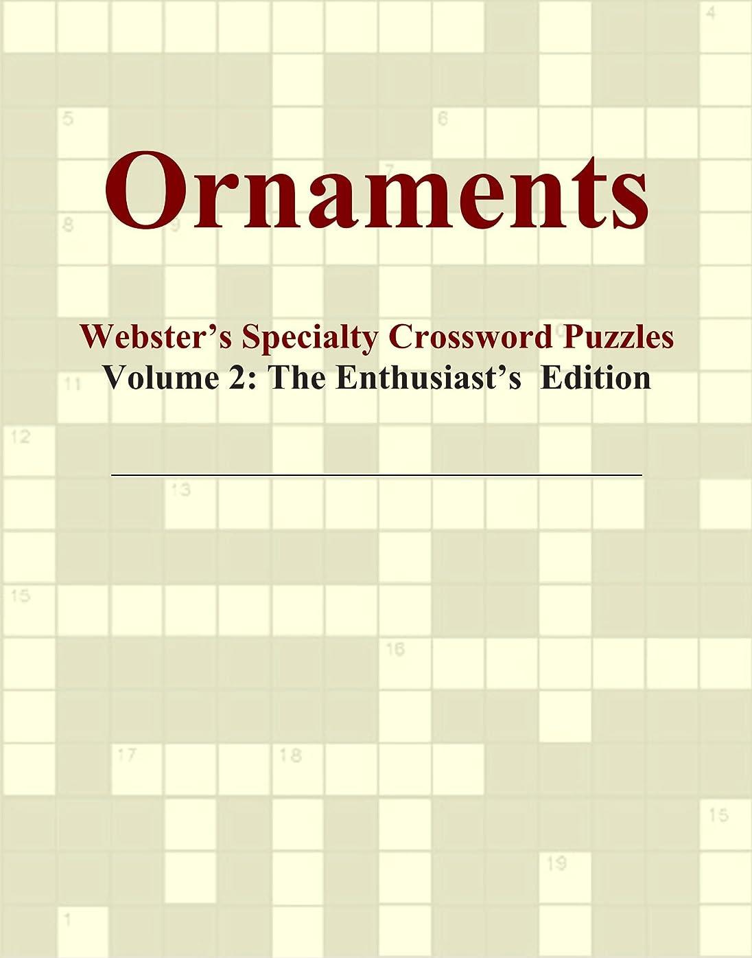 星水平ペッカディロOrnaments - Webster's Specialty Crossword Puzzles, Volume 2: The Enthusiast's Edition