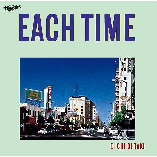 EACH TIME