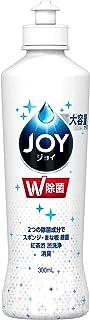 除菌ジョイ コンパクト 食器用洗剤 大容量ボトル 300mL