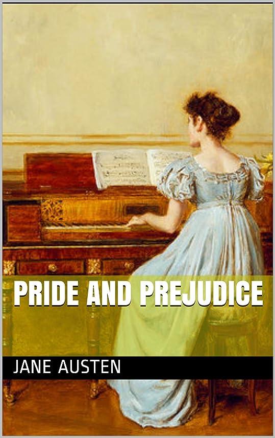 幻想的モンスターディレイPride and Prejudice (English Edition)