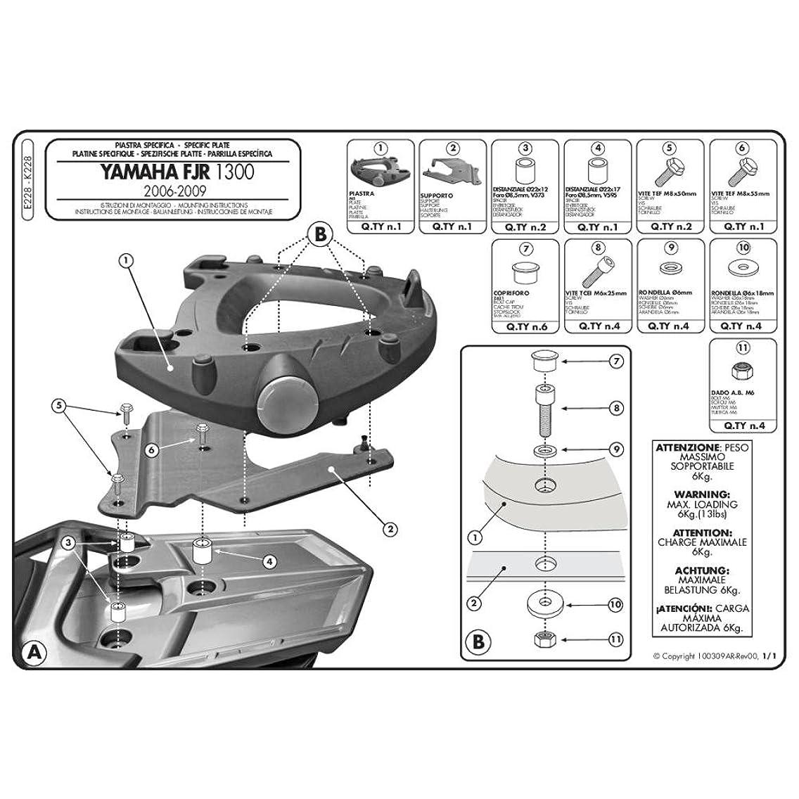 GIVI E228 Monokey Topcase Mounting Kit-Yamaha FJR1300 (06-15)