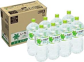[Amazon限定ブランド]CCL い・ろ・は・す 2LPET ×8本
