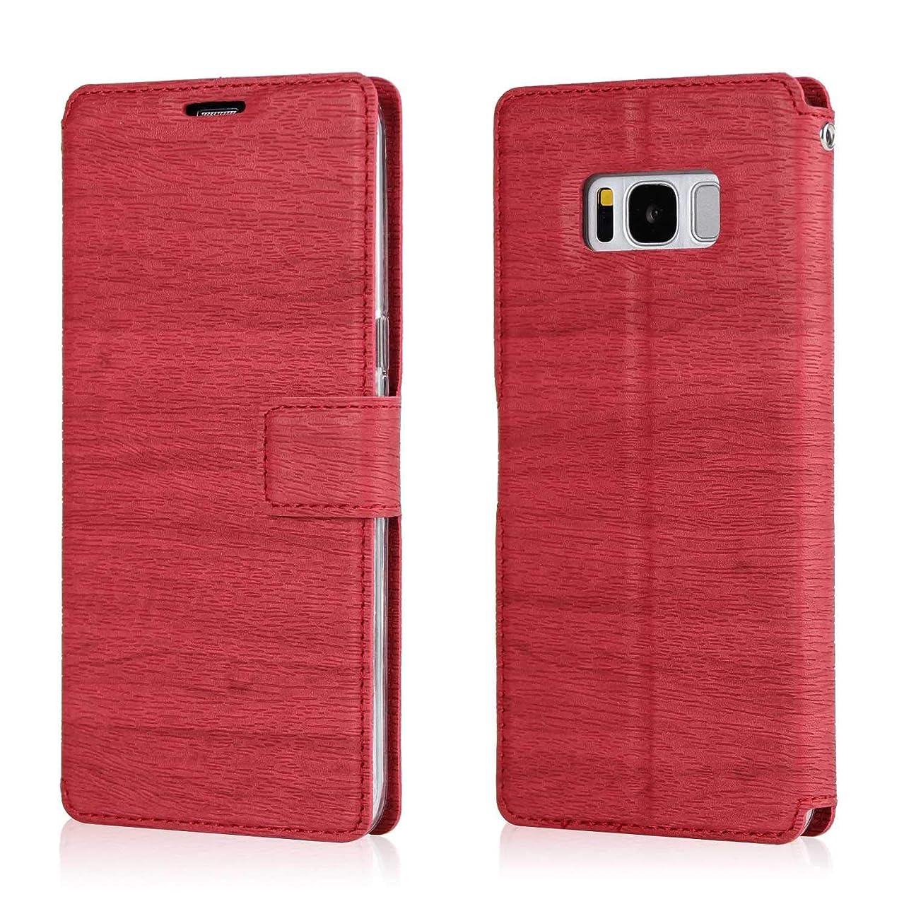 ピッチ意識寝るZeebox? Galaxy S8 Plus ケース, 手帳型 PU レザー財布型カバー, 付きスタンド機能 カード収納付 Galaxy S8 Plus 用 おしゃれ 人気スマホケース 衝撃吸収 全面保護 カバー, 黄褐色
