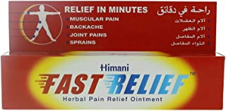 Himani Fast Relief Ointment 100g - Pack of 6
