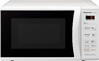 パナソニック 単機能電子レンジ 22L ターンテーブル ワンタッチ自動あたため ヘルツフリー ホワイト NE-E22A2-W