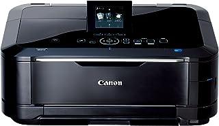旧モデル Canon インクジェットプリンター複合機 PIXUS MG6130BK ブラック