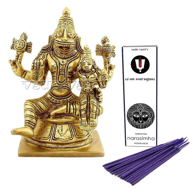 服を着る航空便閉じるヴェディック Vaani Sri Lakshmi Narasimha Swamy Murti Narasimha お香スティック