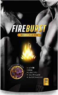 【FIRE BURST】 αリポ酸 BCAA カルニチン サプリ 燃焼系 ダイエット 厳選素材 30日分