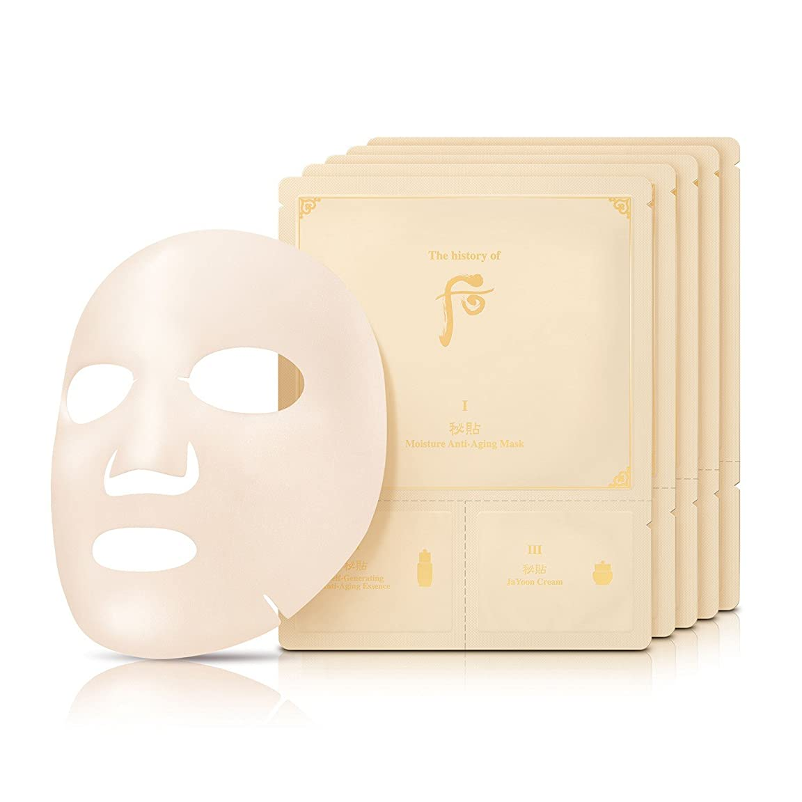 [The History Of Whoo] Whoo 后(フー) WHOO BICHUP SOOHWAN MASK (AUTHENTIC PRODUCT, 5 SHEETS)/ビチョプ循環マスク + Sample Gift [海外直送品]