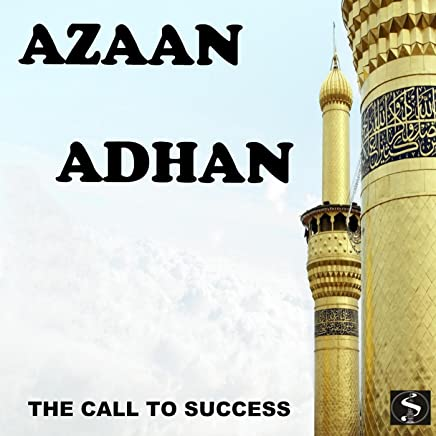 Amazon com: Azaan Ali: Digital Music