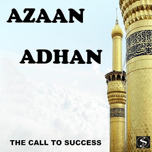 Azaan Adhan By Simtech Productions On Amazon Music Amazon Com