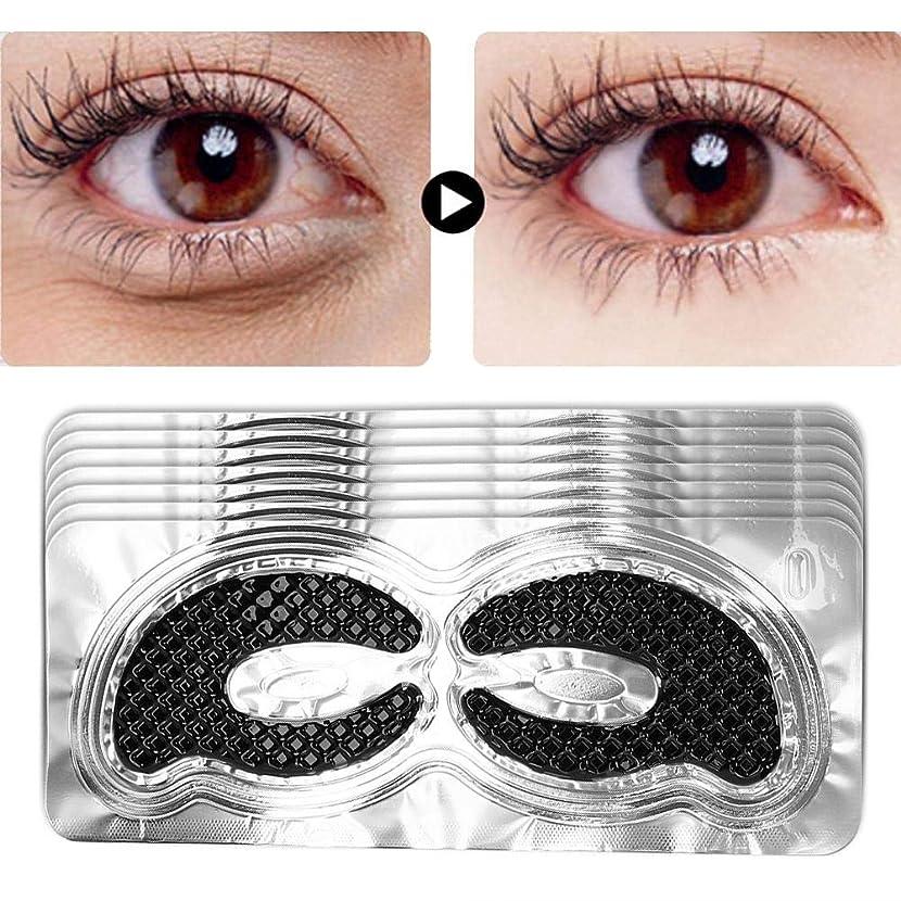 若くて潤いのある肌に、黒ずみ、腫れ、しわを保湿し、減らすための、目のためのマスク