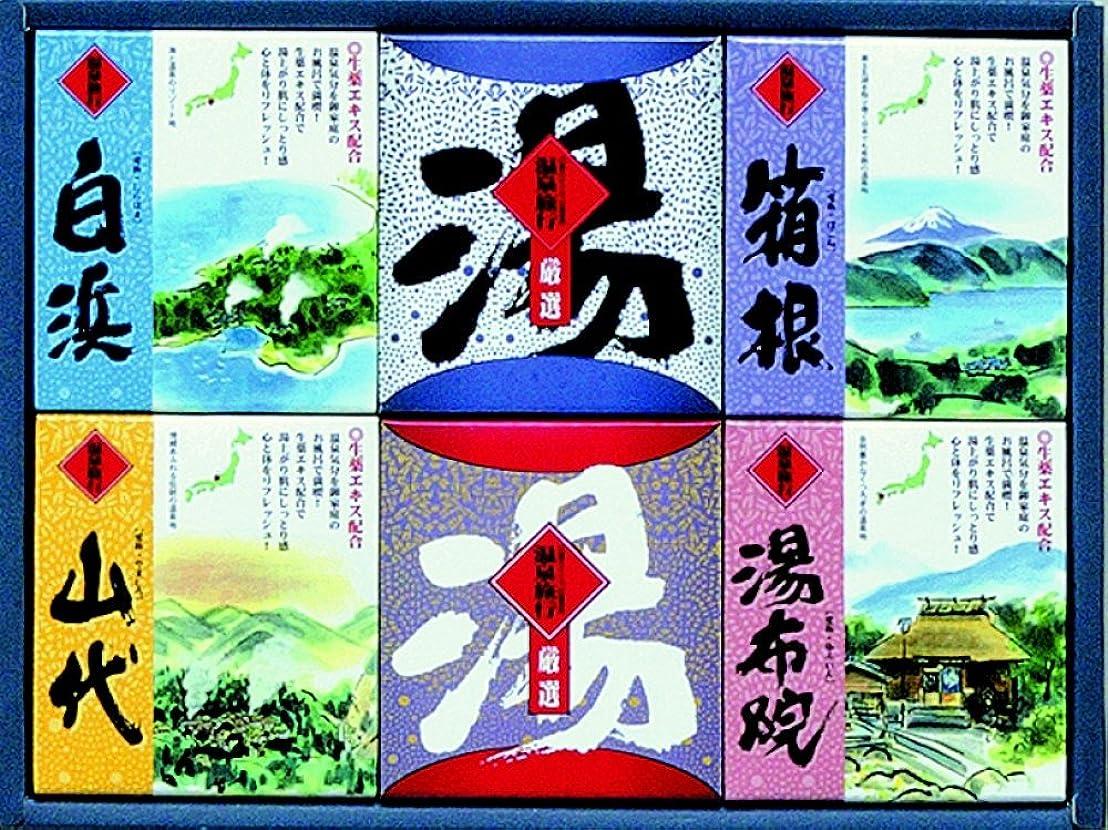 ポータルカカドゥ弱点温泉旅行 ONR-20 [医薬部外品]