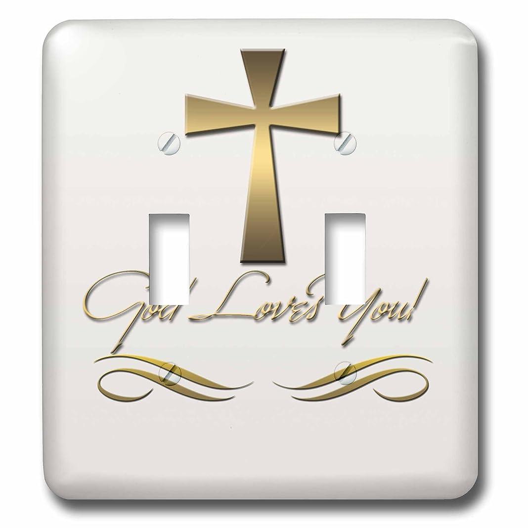 ナインへ自治的ペッカディロ3drose LLC lsp _ 99112?_ 2?God Loves You inゴールド色with a Gold Colored Cross on a Creme背景ダブル切り替えスイッチ