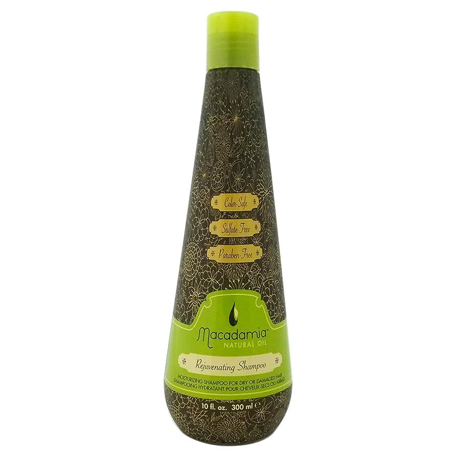 いつでもプレーヤー贅沢なマカダミア ナチュラルオイル(Macadamia NATURAL OIL) MNOシャンプー 300ml [並行輸入品]