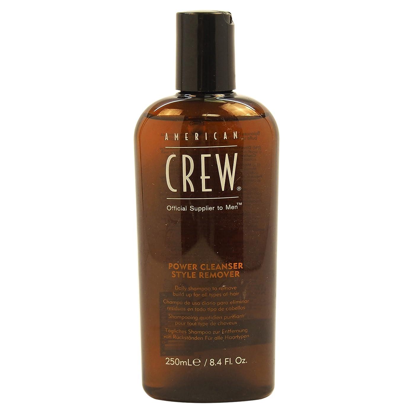 期待する回転賢いAmerican Crew Power Cleanser Style Remover Shampoo 250ml [並行輸入品]