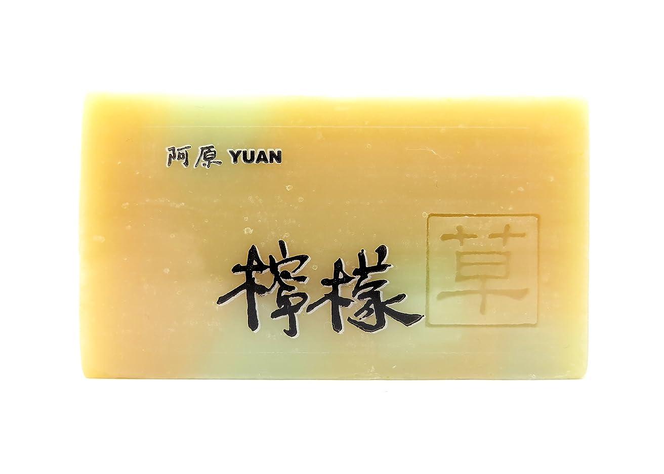 上に築きます産地財政ユアン(YUAN) レモンソープ 固形 100g (阿原 ユアンソープ)