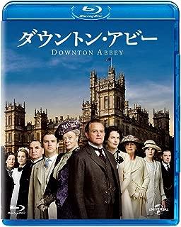 ダウントン・アビー シーズン1 ブルーレイ バリューパック [Blu-ray]