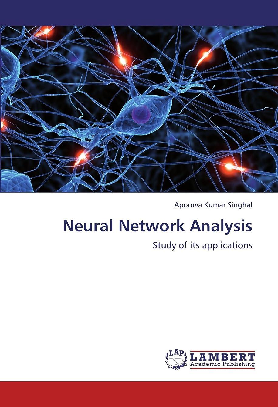 撤回するアノイ作者Neural Network Analysis