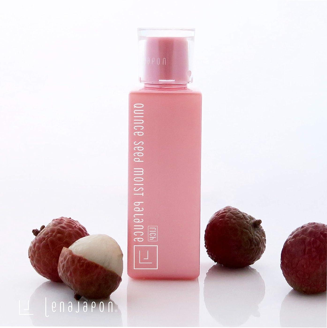朝の体操をするにはまってフェローシップレナジャポン〈美容化粧液〉LJ モイストバランス R(しっとりタイプ)/ LENAJAPON〈moisturizing beauty essential lotion〉LJ MOIST BALANCE R (rich)
