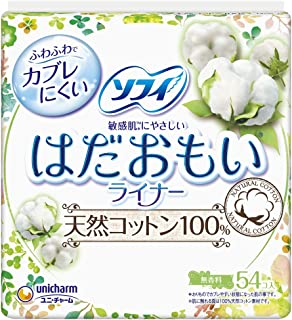Sofy Hadaomoi 100% Natural Cotton Pantyliner, 54ct