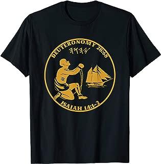 Gold Deuteronomy 28 Hebrew Israelite T-shirt Slavery Judah
