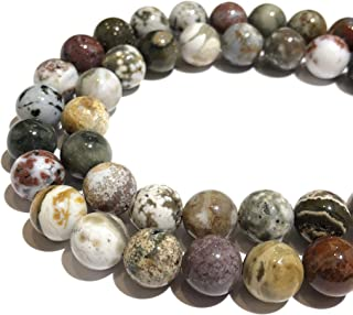 [ABCgems] Rare Madagascan Multicolor Ocean Jasper (Exquisite Matrix) 12mm Smooth Round Beads for Beading & Jewelry Making