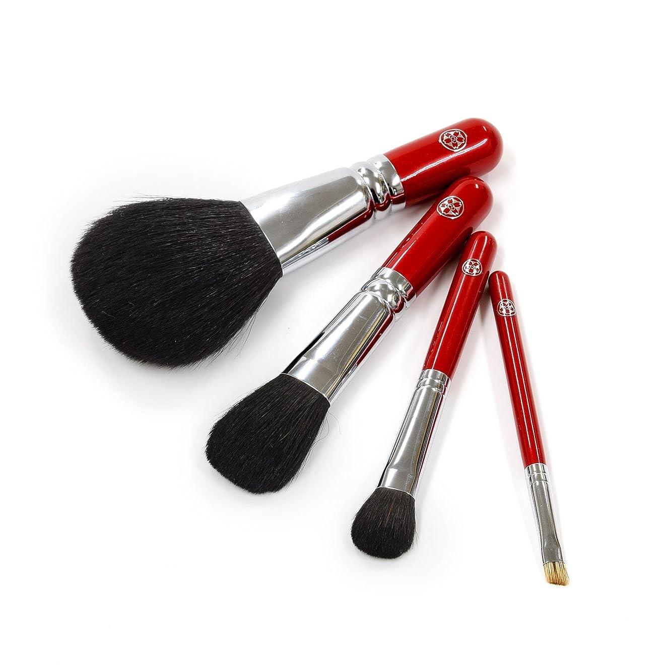 生理攻撃下に向けますARRS-S4aさくら筆 お顔の印象がグッと華やかに! 贅沢な化粧筆 4本セット パウダー チーク アイシャドー アイブロー 六角館さくら堂 ロゴ入り 女性の手になじみやすい赤軸ショートタイプ 熊野筆