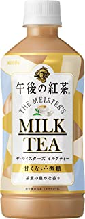 キリン 午後の紅茶 ザ・マイスターズ ミルクティー 500mlPET×24本