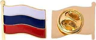 Russia Country Flag Lapel Pin Enamel Made of Metal Souvenir Hat Men Women Patriotic Russian (Waving Flag Lapel Pin)