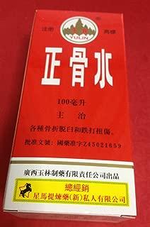 YuLin Brand Zheng Gu Shui 100ml Relieves muscular aches pains,Back Pain 玉林正骨水