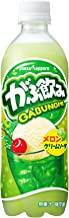 500mlX24 this Pokka Sapporo guzzling melon cream soda