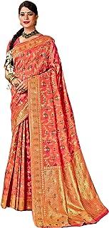 Indian Designer Ethnic Banarasi Silk Zari & Weaving Saree Party Festival Sari Blouse 6550