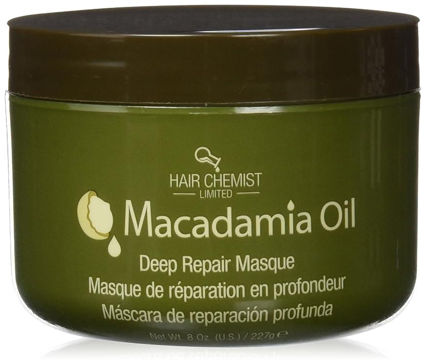 残り苦情文句者Hair Chemist ヘアマスク マカダミア オイル ディープリペアマスク 227g Macadamia Oil Deep Repair Mask 1434 New York